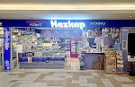 新千歳空港2F ハスカップ専門店「ハスカップ」です