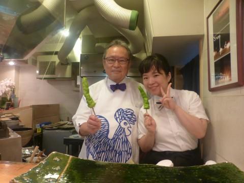 世良田のご主人と娘さん